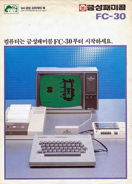금성패미콤에서 만든 컴퓨터로 FC-30이라는 모델명을 가지고 있다.