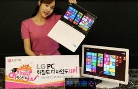 LG전자 모델이 13.3형 화면에도 무게가 테이크 아웃 커피 두잔 정도인 980그램(g)에 불과한 초경량 울트라PC '그램'과 일체형PC, 탭북 등을 선보이고 있다.