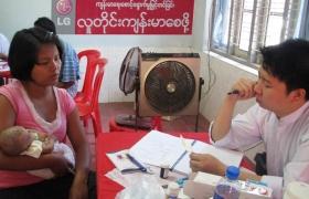 LG전자가 서울대학교병원과 함께 미얀마에서 '루다잉 짠마제보 (미얀마어: 국민의 건강을 위하여)' 건강증진캠페인을 전개한다. 9일 미얀마의 '삐이'지역에서 현지 주민을 대상으로 무료 진료를 하는 모습