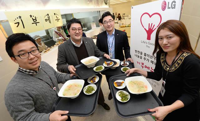 LG전자 임직원들이 올해 마지막 'LG 라이프스 굿 데이 (LG Life's Good Day)' 행사를 맞아 12일 직원식당에서 점심식사로 기부 식단을 선택하고 있다. 'LG 라이프스 굿 데이'는 국내 사업장 내 직원식당에서 점심시간에 기부식단을 운영, 기금을 마련하는 LG전자 고유의 사회공헌 프로그램이다.