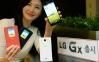 LG전자, 라이프맞춤형 스마트폰 'LG Gx' 출시