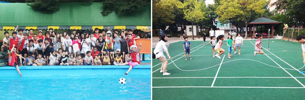 왼쪽사진은 수영장 앞에서 찍은 단체사진으로 약 50명의 사람들이 카메라를 향해 포즈를 취하고 있다. 왼쪽 사진에선 아이들이 단체 줄넘기를 하고 있다.