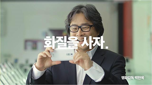 박찬욱 감독_화질을 사자