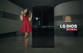 김태희의 반전 매력! 정수기를 품은 냉장고