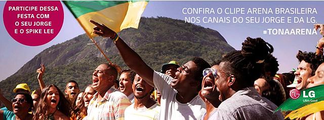 브라질에서 진행되는 Your LG Arena 캠페인 광고