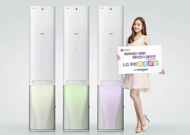 LG 휘센 에어컨 모델인 손연재 선수와 올해 대표 모델인 '크라운 프리미엄' 모델 제품