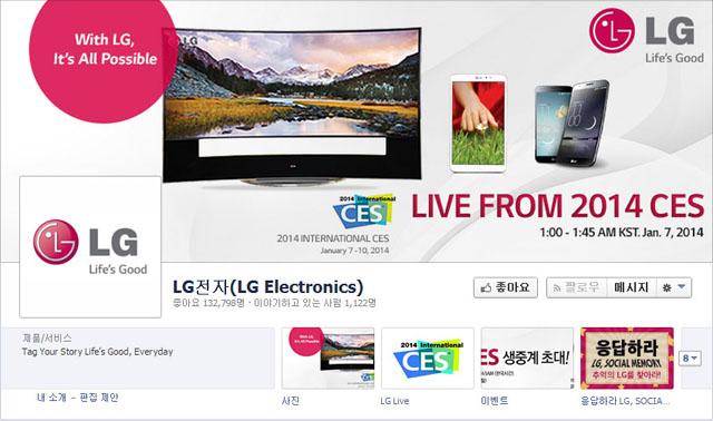 OLED TV, LG G2, LG G플렉스 이미지가 있는 LG전자 페이스북의 메인 화면이 보인다.