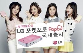LG 포켓포토 공식 모델인 '걸스데이'가 '14년형 포켓포토' 제품을 들고 포즈를 취하고 있다.