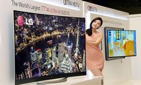CES 혁신상 수상작, '77형 울트라HD 곡면 올레드 TV'의 모습이 보인다.