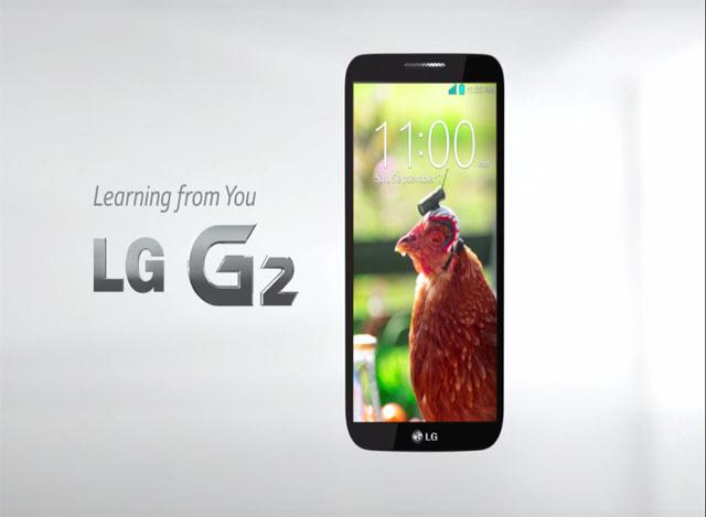 LG G2 배경화면에 담긴 리지(Lizzy)의 모습이 보인다.