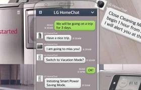 스마트 시대, 당신을 위한 디지털 비서 LG '홈챗'