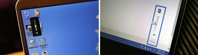 좌측의 사진은 울트라 PC그램의 좌측 상단에서 보이는 배터리 타임이고 우측의 사진은 오른쪽 하단에 있는 음량 조절이다.