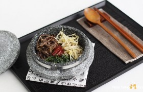 나물 비빔밥