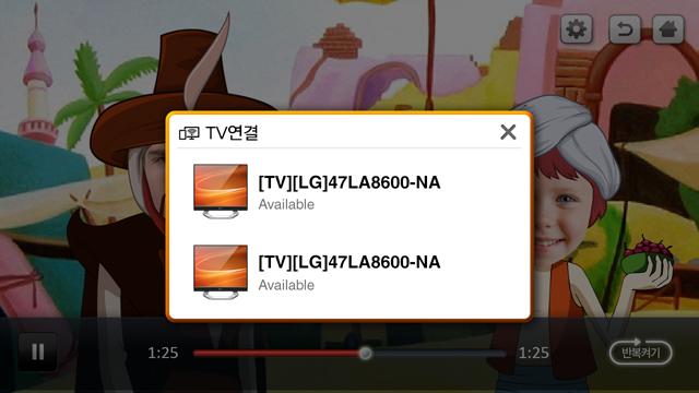 폰 및 패드에서 TV로 연결할 때 뜨는 화면이다.
