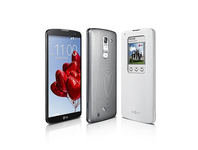 블랙, 티탄, 화이트 색상의 LG G프로2 제품 이미지 모습이다.