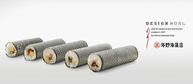 김밥의 김에 레이져로 무늬를 새긴 모습으로 독특한 디자인을 보이고 있다.