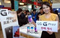 LG전자, 'LG G프로2' 국내 판매 개시