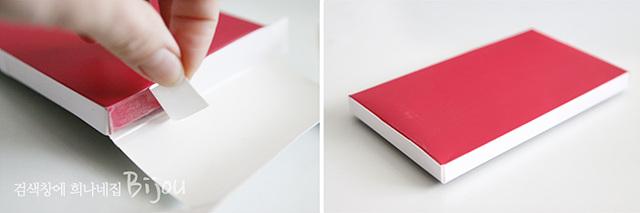 양면 테잎을 각각 옆면에 부착해 종이 박스의 크기에 맞게 자른 모습이다.
