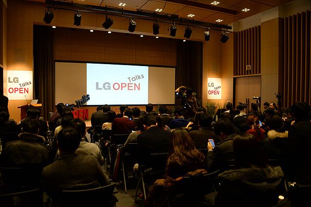 LG의 OPEN TALK이 열리는 현장의 모습이다.
