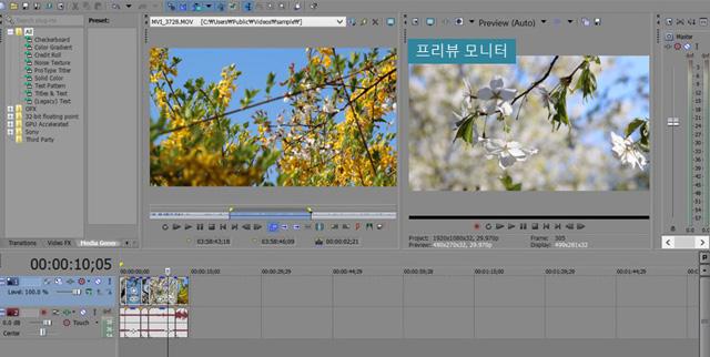 프리뷰 모니터로 전체를 플레이 하면서 전체 순서를 맞추어 하나의 편집된 영상을 만듭니다.