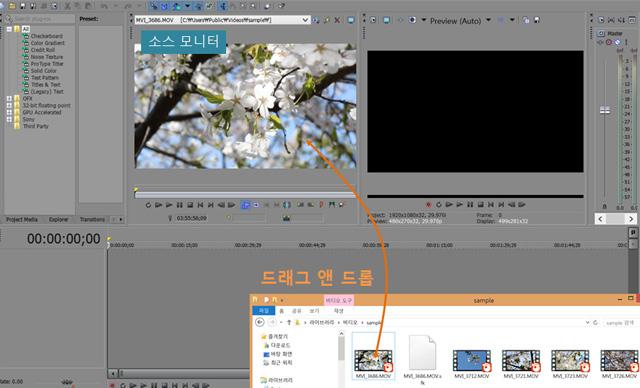 윈도우 탐색기 상의 영상 소스를 선택하여 바로 편집 프로그램의 소스모니터로 드래그앤 드롭으로 가져다 놓습니다
