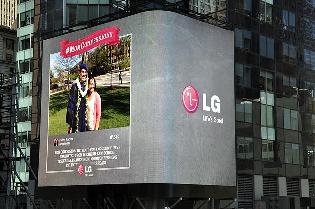 """타임스퀘어 전광판에 """"엄마들의 나만의 고백""""이 노출되고 있는 모습이다"""