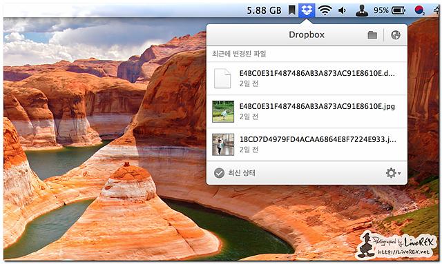 스마트폰으로 촬영한 사진 및 동영상을 유선연결 없이 바로 컴퓨터에서 확인할 수 있는 화면