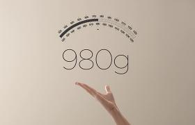 980그램