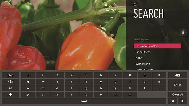 라이브메뉴_서치 페이지의 모습