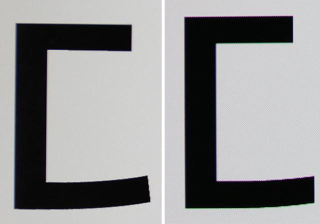 쿼드HD 화질(좌) 과 풀 HD 화질(우) 비교. 'ㄷ'을 확대한 모습