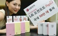 LG전자, 포켓포토 국내 판매 50만대 돌파