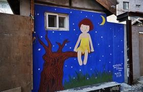 이화 벽화마을에 있는 집 옆면 벽에 그림이 그려져 있다