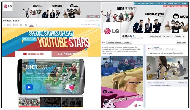 LG 모바일 유튜브 채널과 페이스북 채널에 소개된 유튜스 스타