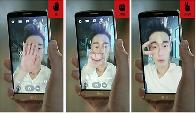 허지웅 셀피. G3의 셀피 기능을 활용해 사진을 찍은 모습