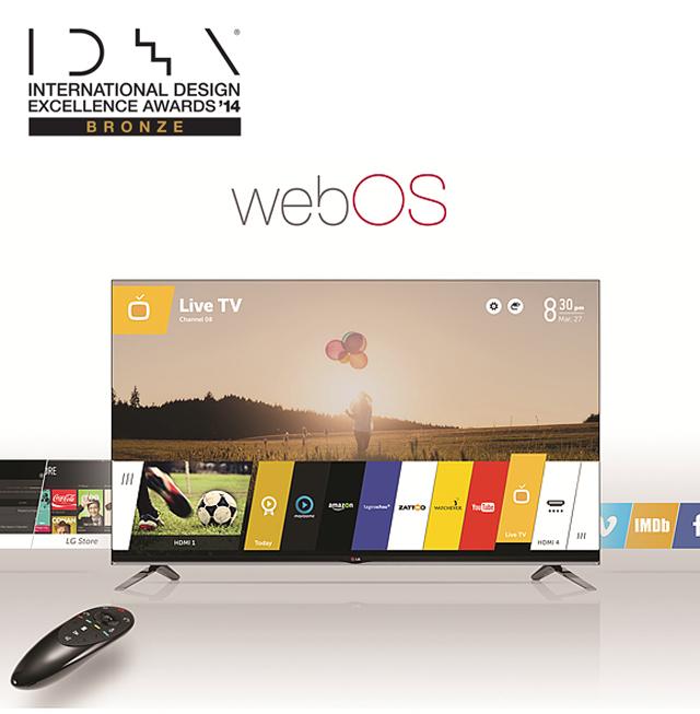 동상을 수상한 LG 웹OS가 적용된 TV의 모습