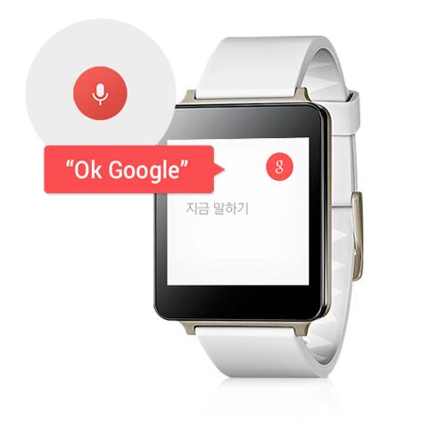 G워치는 OK Google을 통해 음성 검색을 할 수 있다.