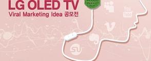 LG OLED TV 포스터