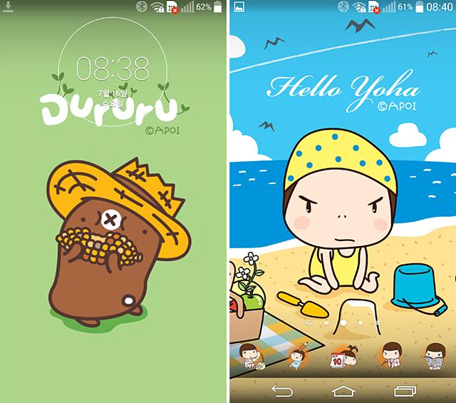 두루루 캐릭터와 헬로 요하 캐릭터를 바탕화면에 적용한 모습