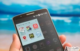 휴가철 유용한 스마트폰 어플, 뭐가 있을까?