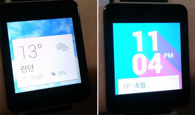 런던의 날씨와 온도가 표기된 디스플레이(좌), 시간과 날씨가 표기된 디스플레이(우)