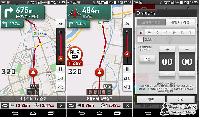 티맵 어플을 실행시킨 모습. 내비게이션으로 활용이 가능하며 도착시간과 출발시간 예측이 가능하다.