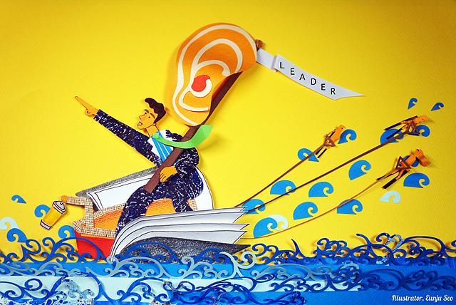 바다를 헤쳐 가는 돛단배. 커다란 귀를 달고 있는 배는 'LEADER'라는 쪽지를 달고 있다.