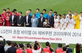 손흥민 출격! '레버쿠젠 vs FC서울' 친선 경기 현장