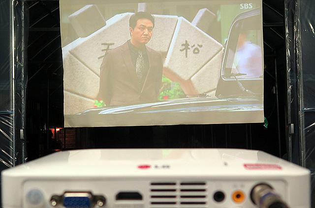 스크린으로 드라마의 한 장면이 출력되고 있다.
