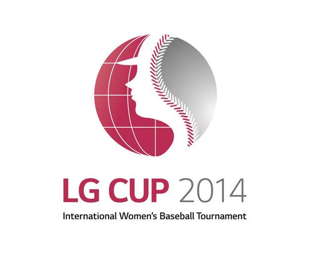 LG컵 국제여자야구대회 로고 이미지 입니다.