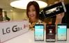 LG전자, SKT 전용 'LG G3 A' 8일 출시
