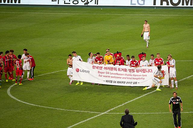 '한국팬 여러분의 뜨거운 성원 감사합니다.'라는 현수막 뒤에 서 있는 선수들. 팬들의 성원에 화답하고 있다.