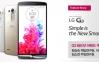 'LG G3′의 '씬 스틸러' 3인방을 만나다