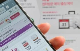 모바일 앱으로 쉽고 빠르게! LG전자 서비스 이용법