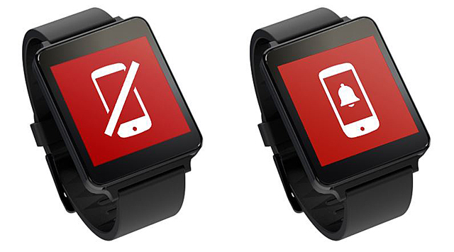 Wear Aware' 앱 화면. 스마트워치와 스마트폰의 거리가 멀어질 때 나타나는 아이콘(왼쪽) 멀어지자 진동 모드로 바뀔 때 아이콘(오른쪽)